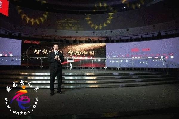 年度风云汽车企业——北京现代汽车有限公司
