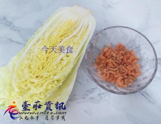 冬天,北方人离不开大白菜,醋溜海米白菜,味道特别鲜,特别酸爽-3