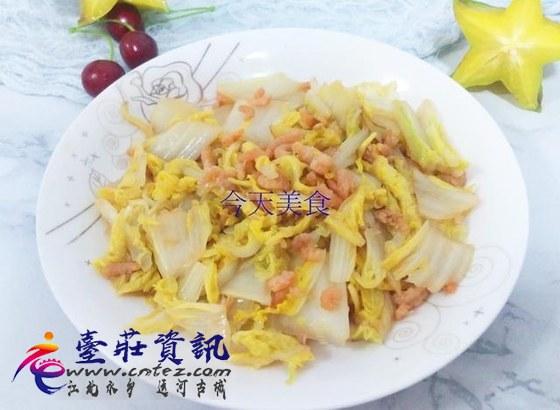 冬天,北方人离不开大白菜,醋溜海米白菜,味道特别鲜,特别酸爽-11