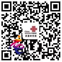 招人啦!中国联通研究院2019春季校招火热开启!