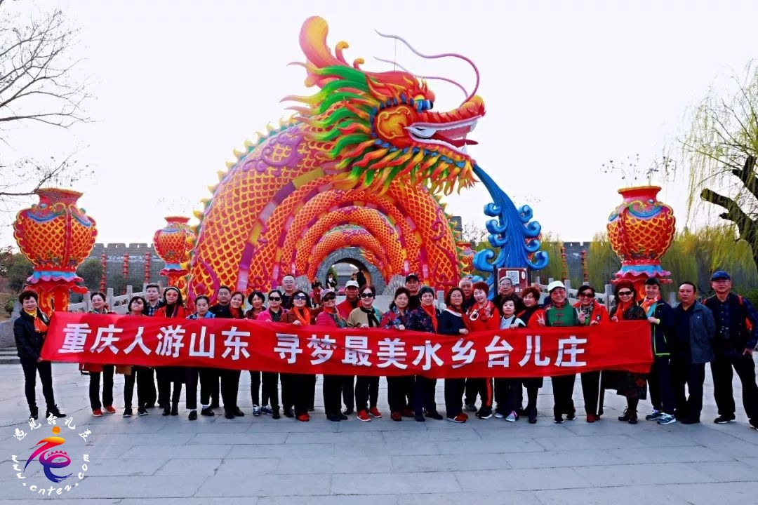 2019年台儿庄古城开拓远途市场成效显著,春季旅游持续火爆!
