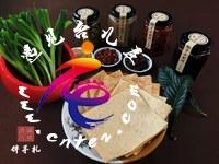 母亲节带妈妈来台儿庄古城,送给她一份特别的爱的礼物