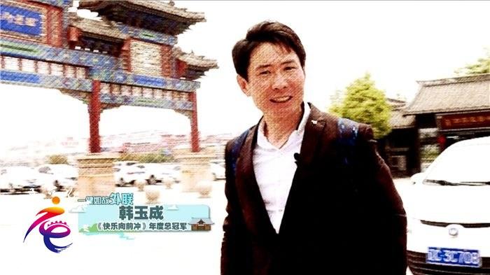 山东首档主持人创业节目台儿庄古城《星客栈》倾情开播!(附视频)