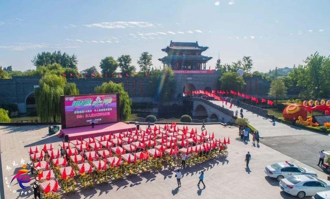 """""""健康中国、骑行祥和""""最美的骑行之旅,迎着秋风用车轮丈量锦绣大地"""