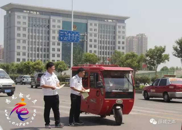 薛城即日起铁腕整治城区电动四轮车、非法营运三轮车!终于开始啦!