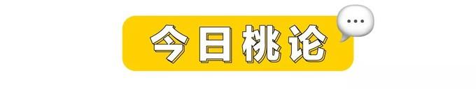 《中华小当家》里的美食真的能吃吗?