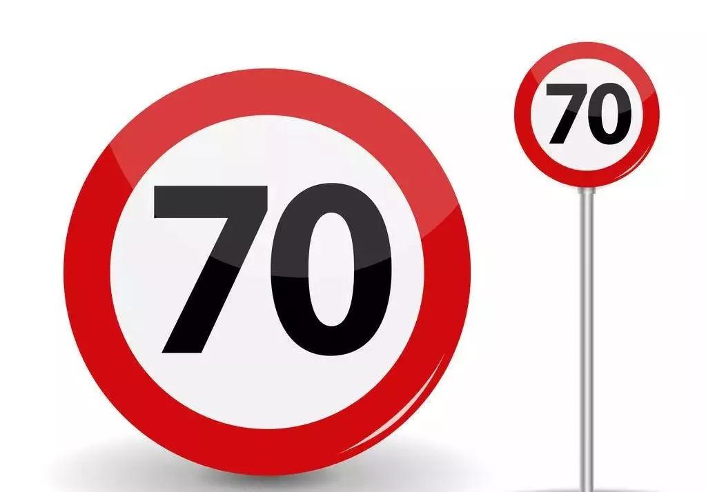 4月21日,启用206国道运河大桥北路段处测速设备,限速70km/h……