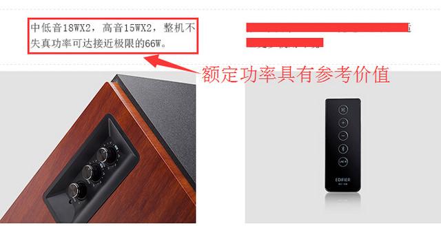 小白入门宝典② 桌面音箱常见选购误区