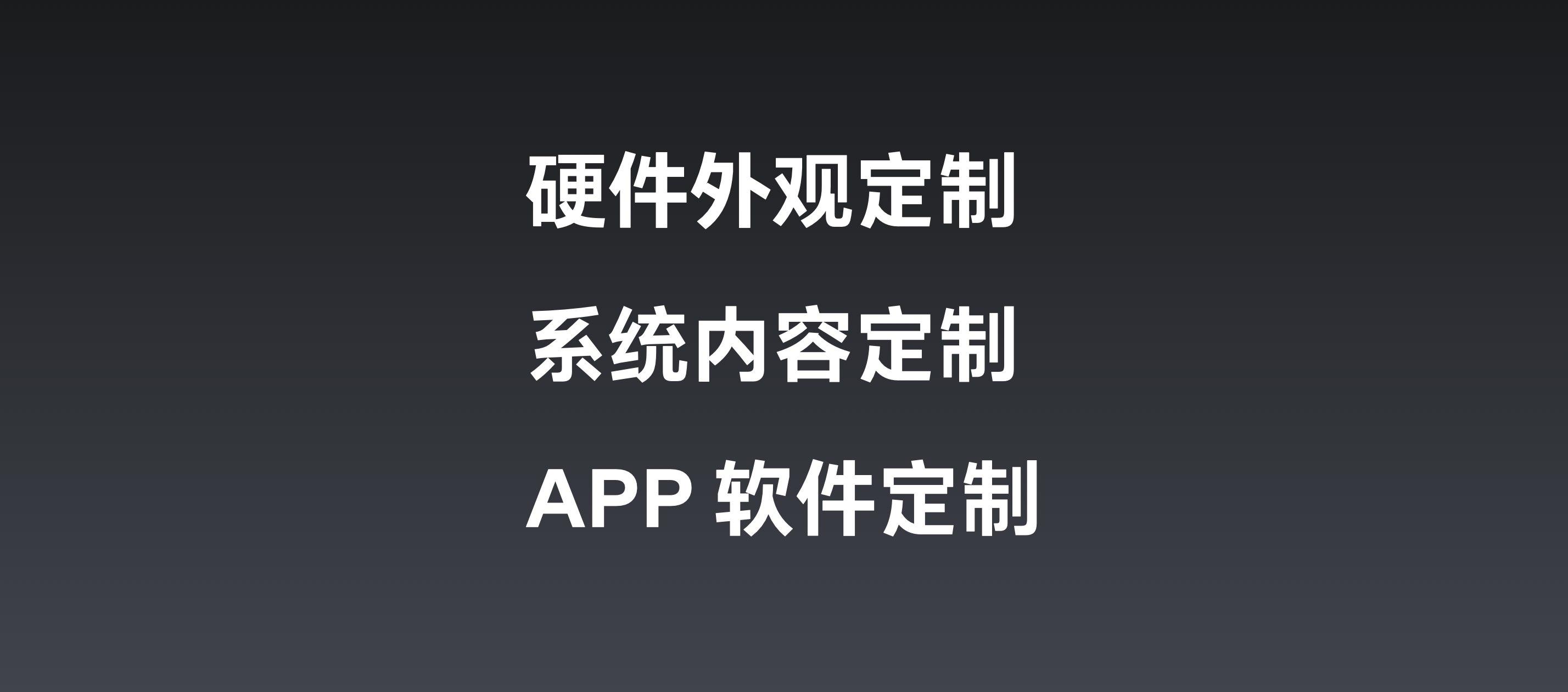 「图文直播」魅族 17 系列 5G 旗舰发布会