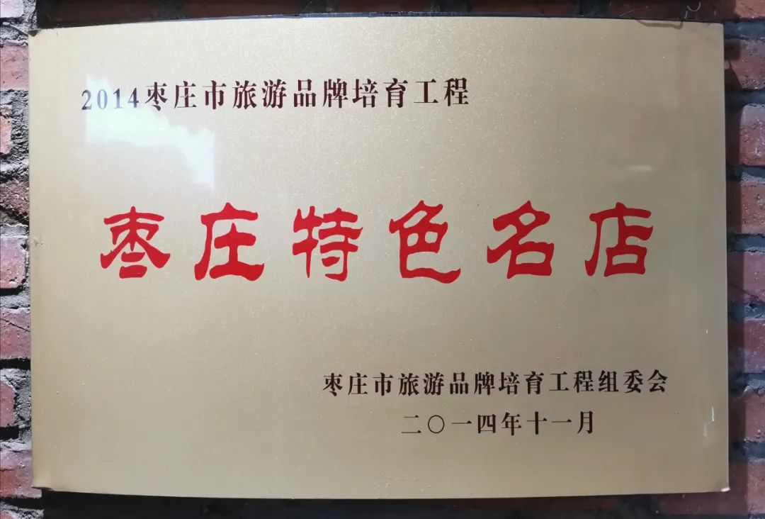 """重逢""""烟火味""""公益宣传【第二期】——四点水羊肉汤"""