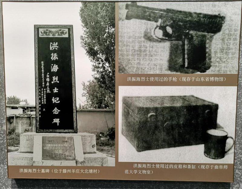 红色记忆丨重温铁道游击队队长洪振海与一面党旗的故事(附视频)
