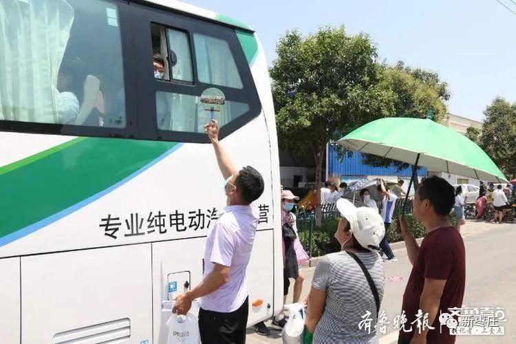 枣庄高考首日,直击考生和家长们乘风破浪的一天(多图+视频)