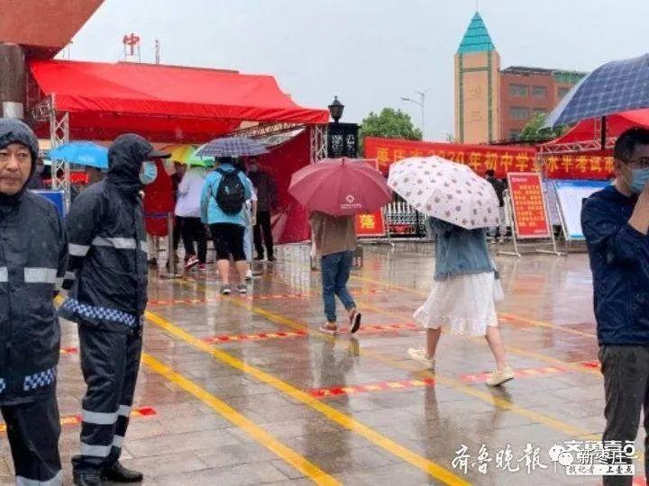 枣庄中考今天拉开大幕,普通高中计划招生25220人
