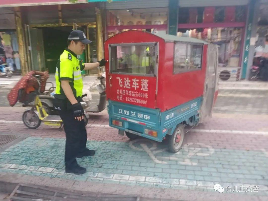 网友举报:电动车、三轮车乱停乱放!安排!  回音壁