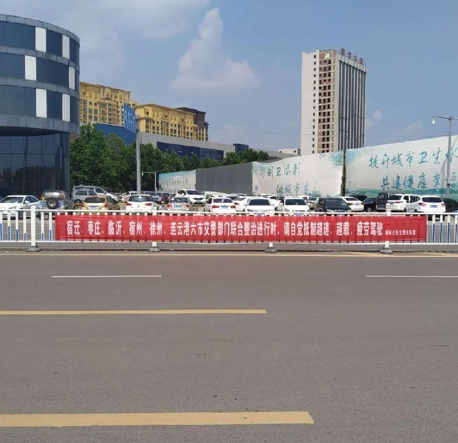 注意啦!枣庄六市六县组织开展区域第一次集中行动……