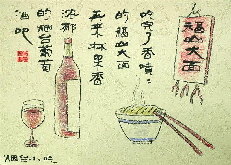 """山东是如何蝉联""""吃货大省""""的,看完你就明白了…"""