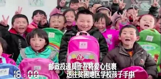 """""""为什么中国邮政还没倒闭?"""""""