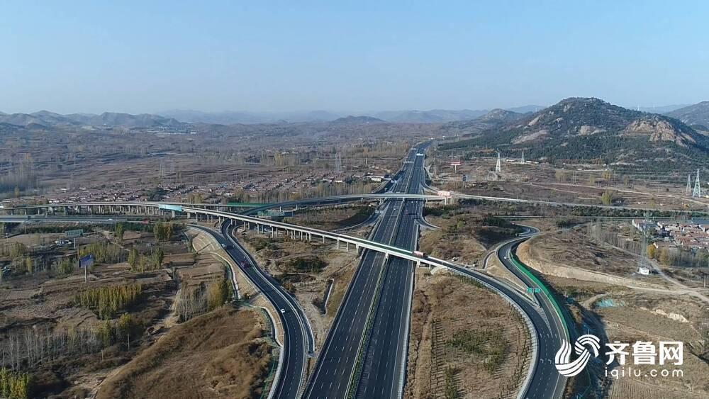 喜讯!新台高速建成通车- 济南到台儿庄仅需2.5小时