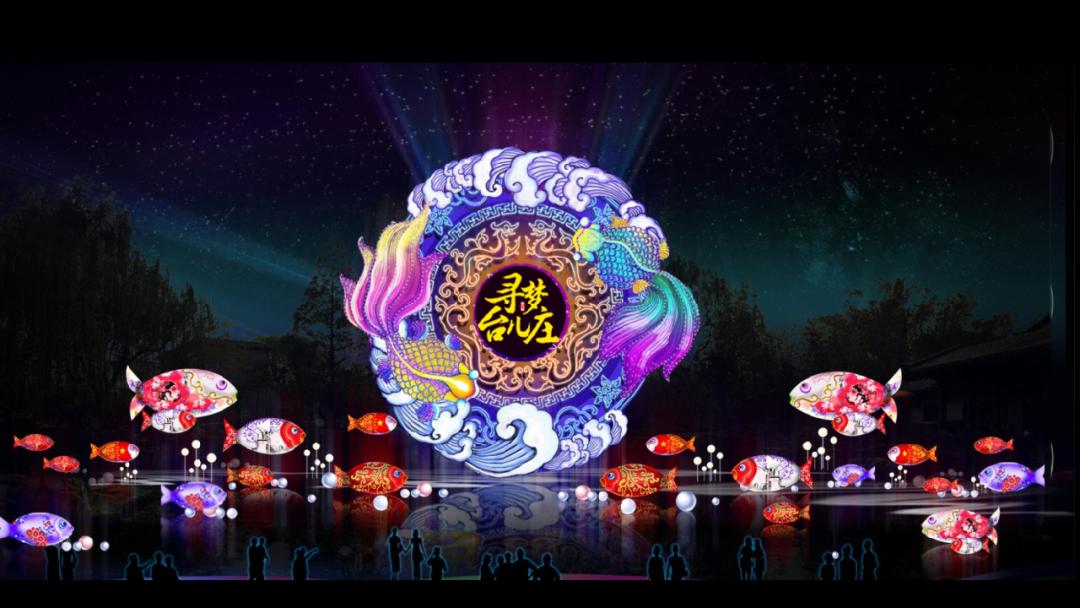 年味台儿庄 | 2021台儿庄古城春节大庙会精彩活动来袭!赶快转发收藏起来!