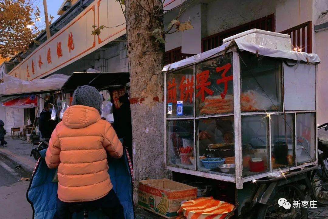 这些藏在街头巷尾的枣庄小吃,不信你看完不流口水!周末走起….