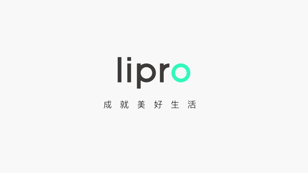 如然之光|魅族 Lipro 智能家居发布首期健康照明系列