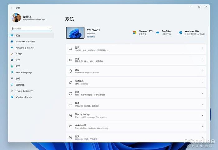 微软 Win11 预览版来了:海量大图带你领略新系统