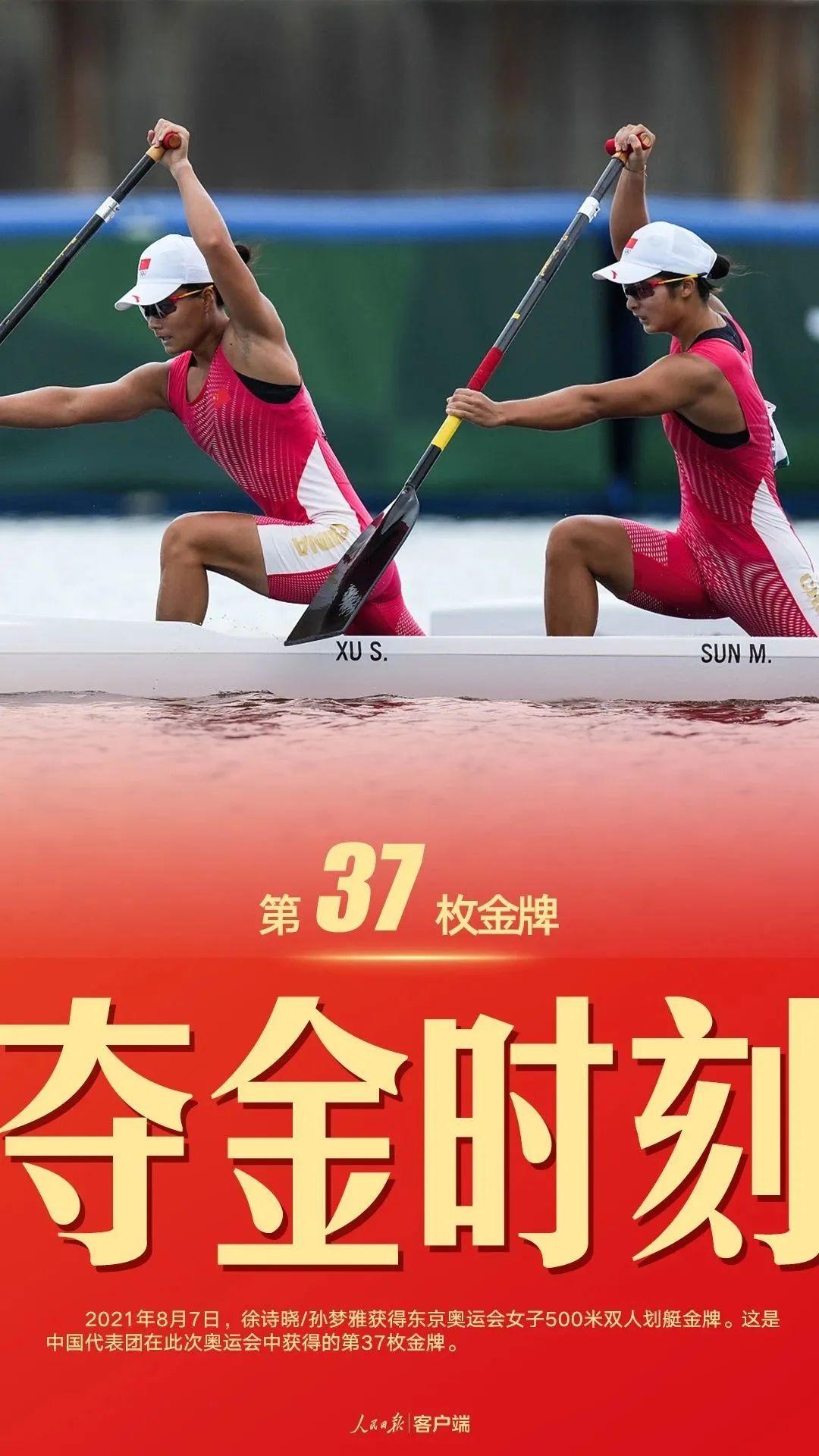 """零的突破!台儿庄""""00后""""姑娘孙梦雅夺得我市奥运会首金"""