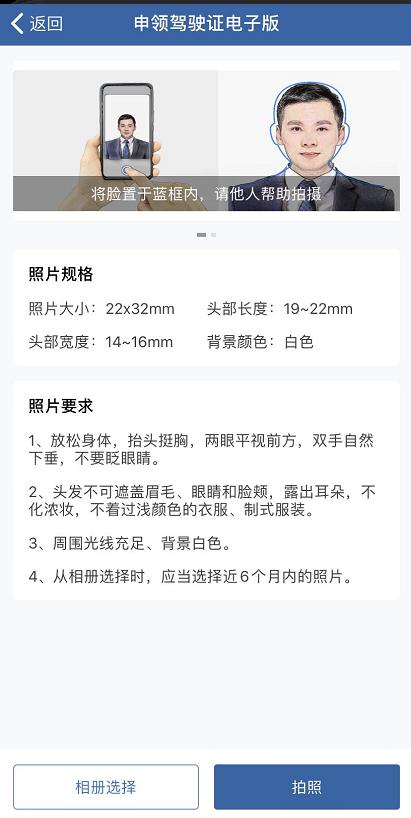 9月1日起,济南、青岛率先推行电子驾照,速看如何申领!