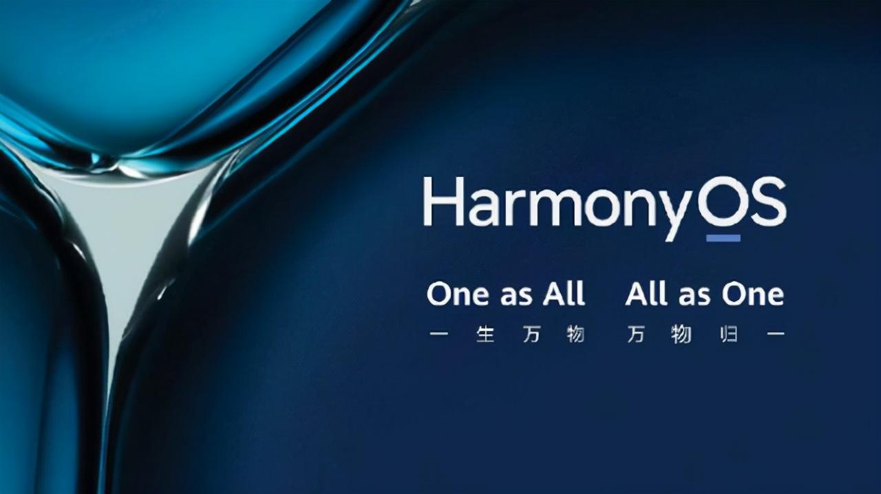 华为鸿蒙3.0要来了!10月开发者大会发布,更新日志已经曝光